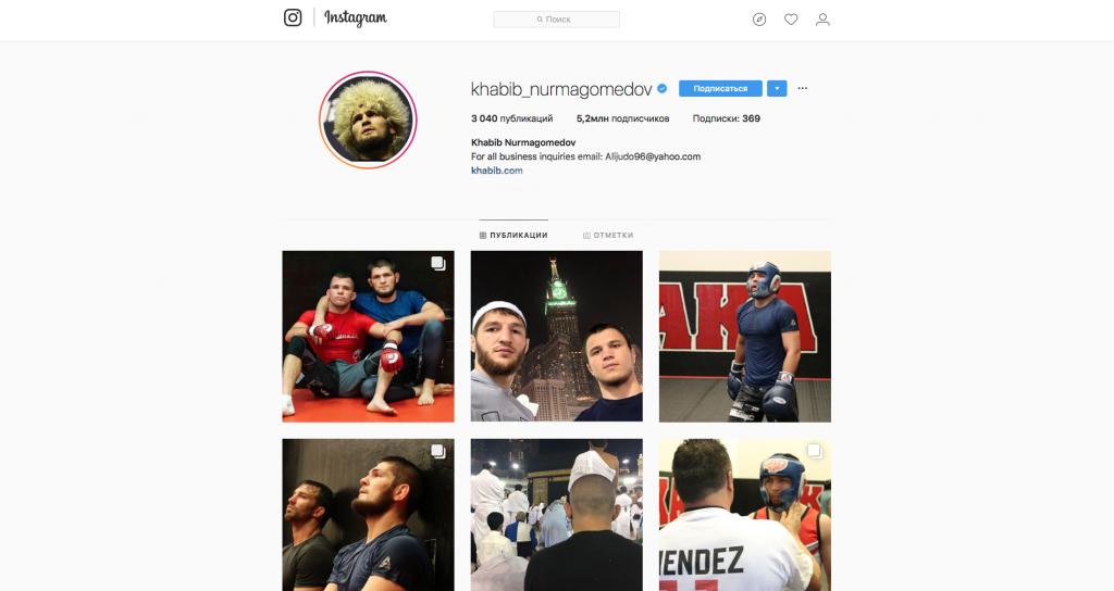 Khabib Instagram - UFC 229